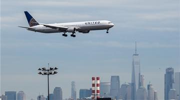美航空公司:不允许飞往华盛顿的乘客托运枪支