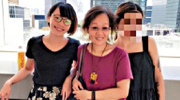 """前学联副秘书长何洁泓被母亲""""洗脑"""" 踏上乱港不归路"""