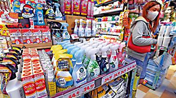 """港消委会报告:市面两款消毒剂""""除毒感染力""""为零"""