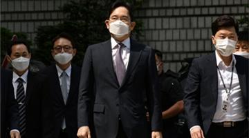三星掌门人李在镕当庭被捕 获刑2年半