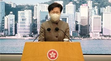 林郑:若疫苗有效 香港经济有望下半年复苏