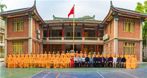 2020閩南佛學院研究生畢業典禮隆重舉行