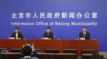 北京疾控中心:非必要不出京 非必要不出境 非必要不聚集