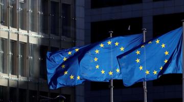 """缺乏""""安全感""""?欧盟或将讨论减少对美元依赖"""