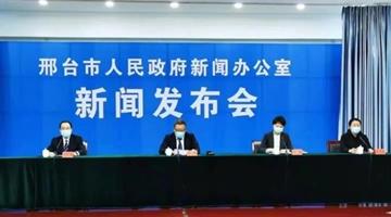 河北邢台3例阳性遭谎报:谁是操作者?原因又是什么?