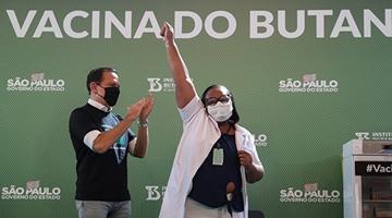 中国科兴新冠疫苗在巴西获紧急使用许可