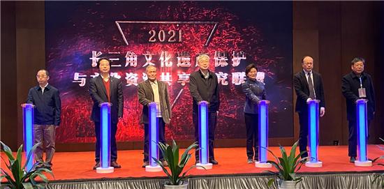 """保护传承长江文化 华东五高校""""长三角文化研究联盟""""在南京大学启动"""