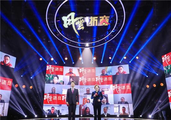 2020年度风云浙商榜单出炉 申洲国际董事长马建荣低调登场