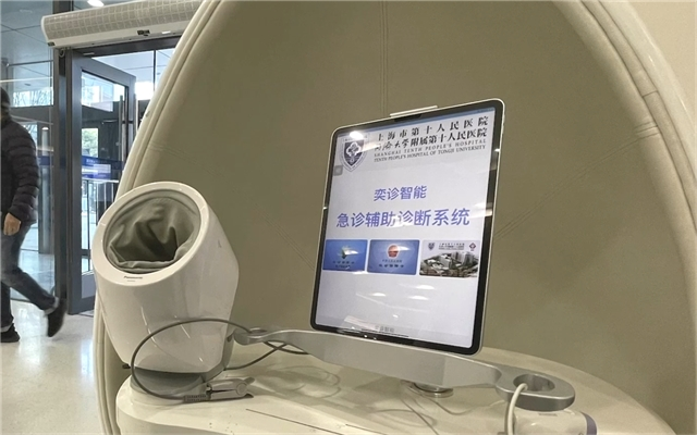 探秘上海「未来医院」 有了它分诊准确率提升到95%!