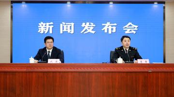 安徽货物贸易进出口总值超5000亿 增14.1%