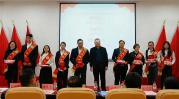 广东信息工程职业学院召开第四届思想政治工作研讨会