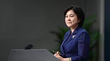 针对中国无人机签署命令 外交部促美方停止无理指责和打压