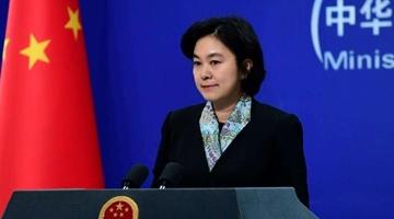俄外长高度评价中俄关系 外交部:中俄战略合作没有止境