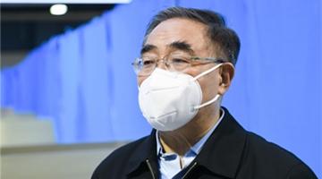 张伯礼等国家级专家抵达河北支援抗疫