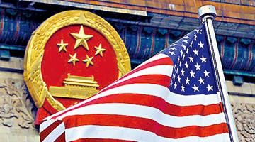 """""""特式破坏""""难短期修复 学者:美与中国合作才是正道"""