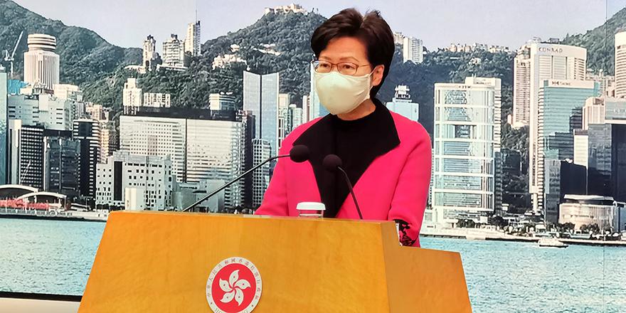 林郑月娥:配合中央任何形式反制英方BNO方案