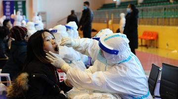 北京大興成立防疫消毒處置隊 9個核酸檢測點已消殺完畢