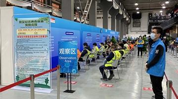 北京逾190萬重點人群明日起打第二針疫苗