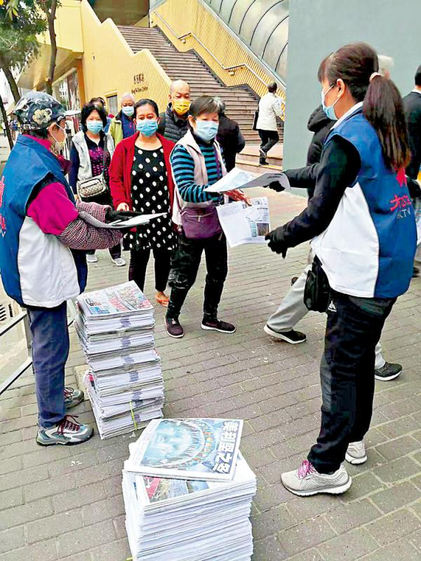 市民争阅《美利坚之冬》
