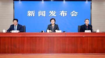 安徽2020年GDP增3.9%