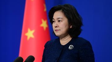 外交部:已有40多个国家提出进口中国新冠疫苗