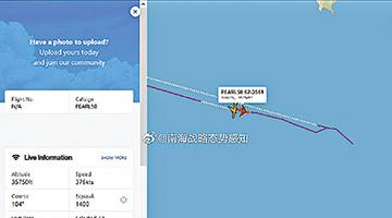 ?相距僅76米 傳美軍機險撞臺客機釀成重大事故