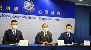 63亿港元跨国洗黑钱案 港警方拘捕七名银行职员