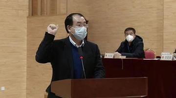 王锦山任石家庄藁城区代理区长 袁丽华辞去区长职务
