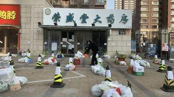 北京大興高風險地區:網格化管理 一戶一檔建臺賬
