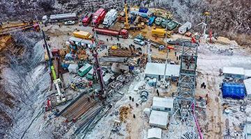 山東棲霞金礦爆炸事故新進展:10號鉆引孔已經打到預定位置
