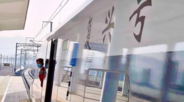 國鐵:京哈高鐵1月22日將全線貫通 北京5小時內到哈爾濱