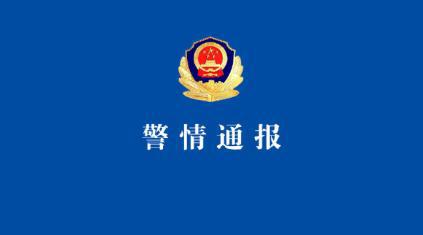 杭州一醫院發生疑似爆炸物爆燃事件致4人受傷 嫌疑人被控制