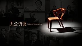 外交學院院長徐堅:美國對華政策將回歸理性 中美競合將成為主基調