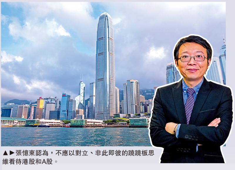 投资人语/张忆东:北水成港股中流砥柱