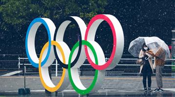外媒:受疫情影響,日本政府已認定東京奧運將取消