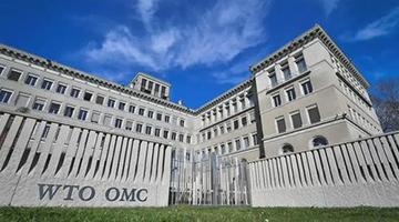 """世贸组织裁决美对韩""""双反""""调查措施违规"""