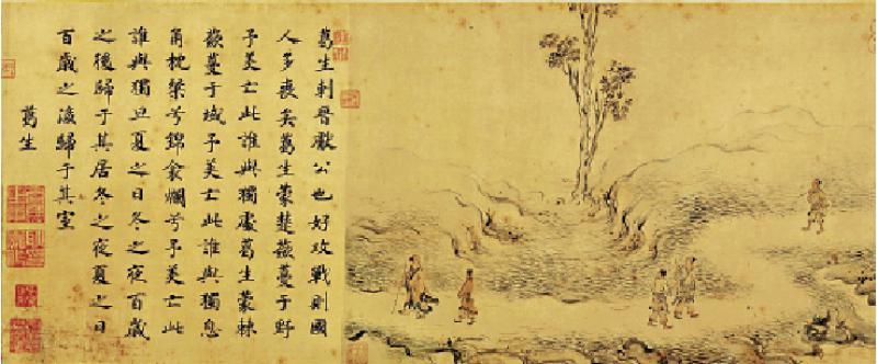 南宋《唐風圖》存世僅三卷