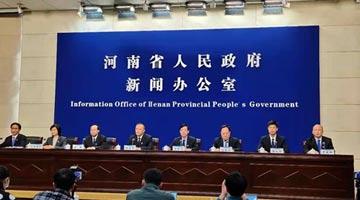 河南经济运行持续恢复稳定向好