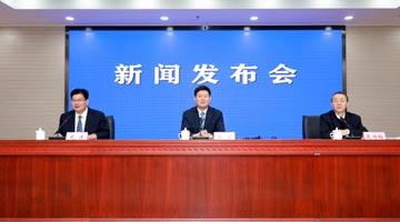 安徽自贸区协议引资超2900亿