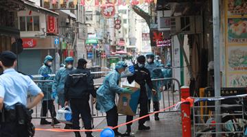香港今日新增逾70例新冠确诊病例