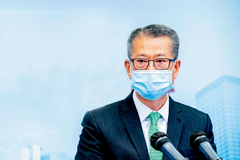 陈茂波:加强科技应用协助抗疫