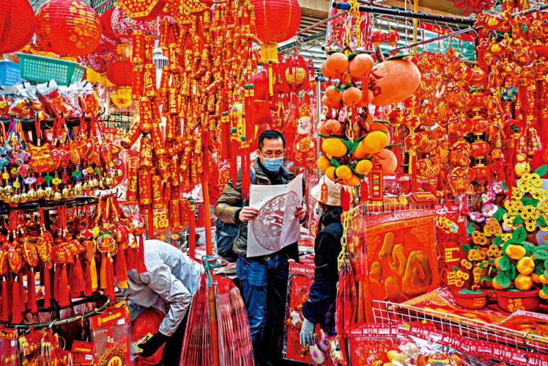 ?寰球視野/香港經濟的困境與出路(上)\中銀香港首席經濟學家鄂志寰博士