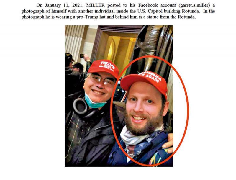网上扬言杀众议员 美暴徒被控5罪