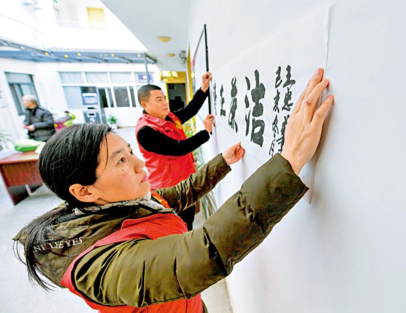新華社:堅定不移推進反腐敗鬥爭
