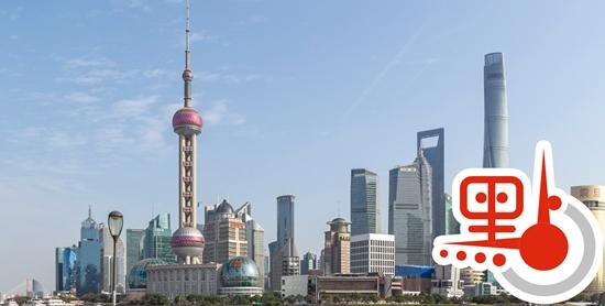 聯合國:中國外商投資勁升4% 超過美國全球最多