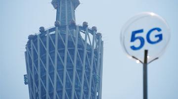 工信部:今年拟再建60万5G基站 向县镇延伸