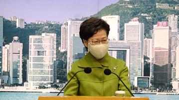 林郑月娥:必要时将请求国家分配疫苗