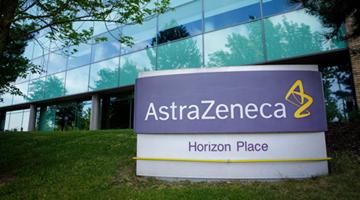 欧盟:不接受阿斯利康减少新冠疫苗交付量