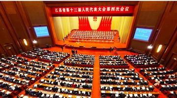 江苏GDP首破10万亿 人均GDP全国省区第一