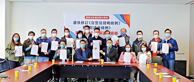 民意声音/建制86区议员联署促落实宣誓安排\大公报记者 龚学鸣